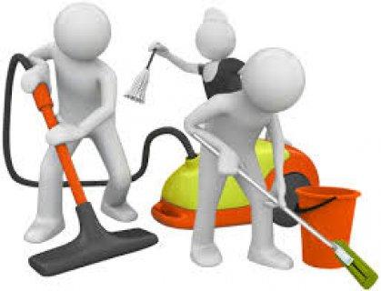 خدمات التنظيف
